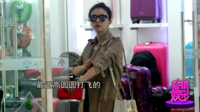 萧蔷难敌61岁赵雅芝 高圆圆素颜现身机场