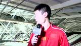 张培萌:接力比赛欠缺运气 谢震业鼓舞了我们
