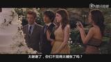《暮色4上》片段 贝拉与爱德华的婚礼