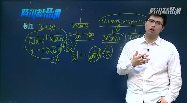 高考数学易考点:常见数列缩放证明