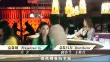 郭采洁 - 我的未来式 爱情公寓第二季片头曲