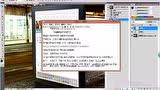 芒果娱乐网-腾讯视频2016年10月23日ps修改教程