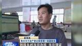 衡水不动产登记局购置河北省首台办证一体机,办理过程只需1分钟