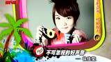 华语群星 - 不可忽视的好声音01 音乐亚洲好歌推荐w31
