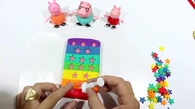 橡皮泥玩具:小猪佩奇做七层塔星星雪糕冰棒