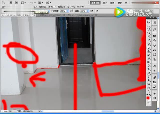 电脑基础教程:word边框底纹特殊排版