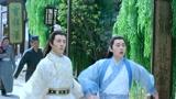 《青云志》第12集剧情