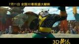 视频:《兔侠传奇》曝首款正式版预告片