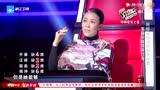 华语群星 - 【完整】中国好声音第三季 2014/08/15期