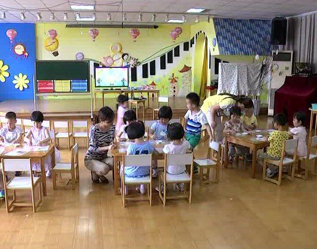 幼儿园示范课 小班数学