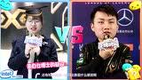 intel王牌时间 18LPL07 来自越南选手的愤怒
