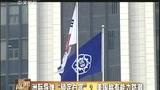 朝媒发表反美诗:战争巢穴在我原子弹打击范围内