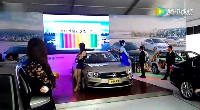 视频:一汽大众洛阳站2016春季国际车展微乐网络微信现场全程互动
