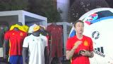 阿迪达斯拉开夏日足球狂潮 利拉德助兴国安4球员现场PK图标