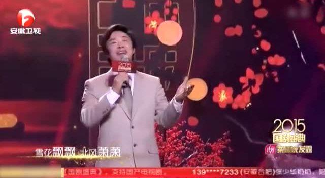 邓丽君在日本演唱会_邓丽君最后一次公开露面 在日本演唱完《夜来香》后晕倒在后台