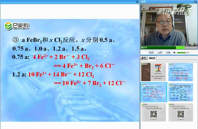 郑忠斌谈2015高考化学