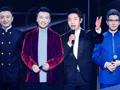 """CCTVboys出道首唱!""""康撒朱尼""""合体成团唱《岳阳楼记》"""