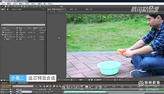 创意视频课程:学做视频神效果