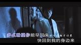 王铮亮 - 静静的夜晚