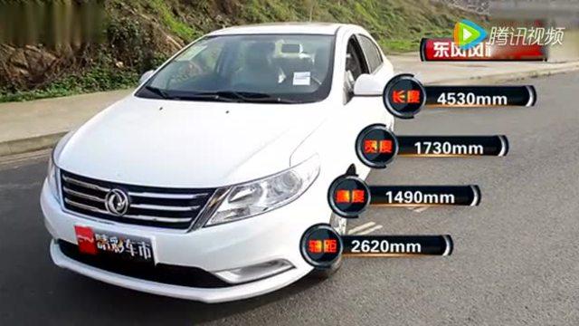 2016北京车展静态进去:东风车灯ax5展示马自达cx5后面风神撞展示了图片