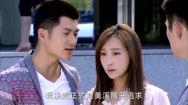 林武樟阳宅图解48讲