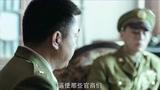 币制改革期间各方矛头指向马汉山