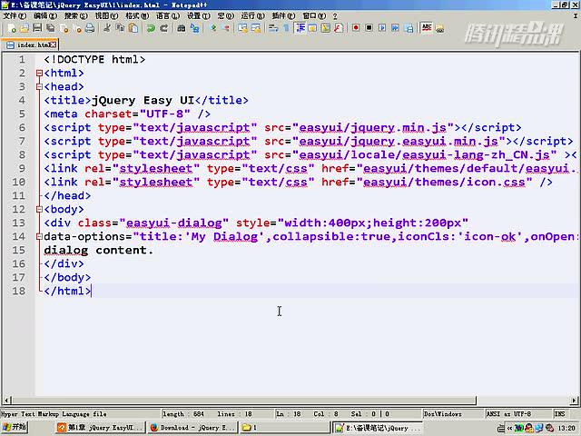 jQuery EasyUI从入门到精通