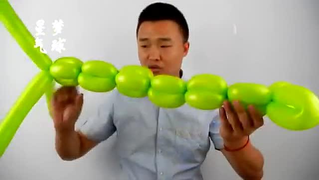 魔术气球做一条动物蛇