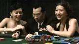 张家辉去赌场玩百家乐,这手风赢钱赢到手软