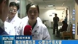 记者探访省人民医院 受访男子跳楼摔伤神色迷茫