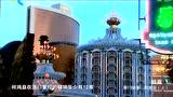 起底澳门赌王何鸿燊的近千亿身家,来看看葡京赌场奢华到何种程度
