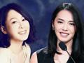 姚晨读刘若英成长回顾信 姜文写信邀请周润发葛优出演《让子弹飞》