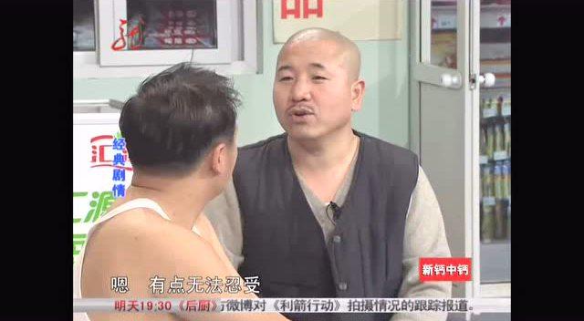 谢广坤刘能情侣头-刘能头像高清_刘能谢广坤情头_刘能