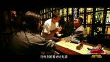 视频:《饭局》激情导演尚敬玩转饭局