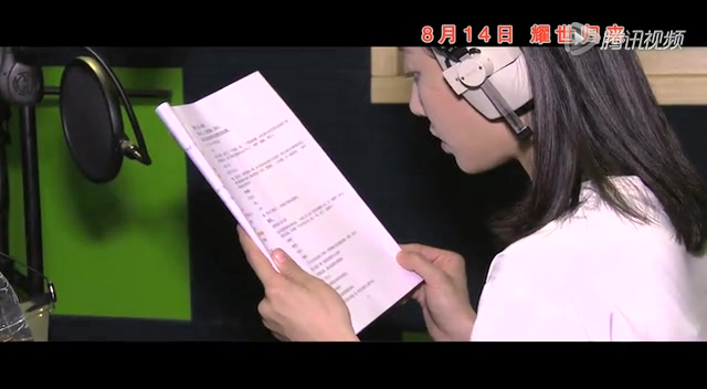 """白百何加盟《驯龙高手2》配音""""小嗝嗝""""女友截图"""