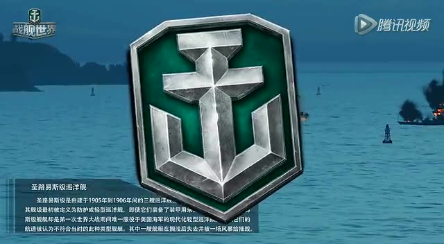 《战舰世界》玩家最喜爱的战舰TOP5截图
