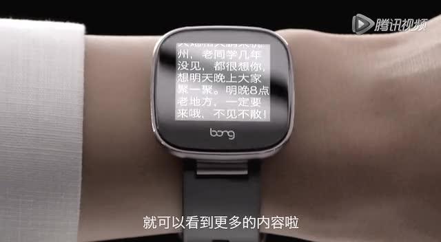bong X2 单手操作的智能手表截图