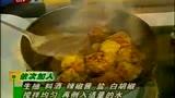 香辣豆腐干 重庆时时彩平台出租 QQ58369536