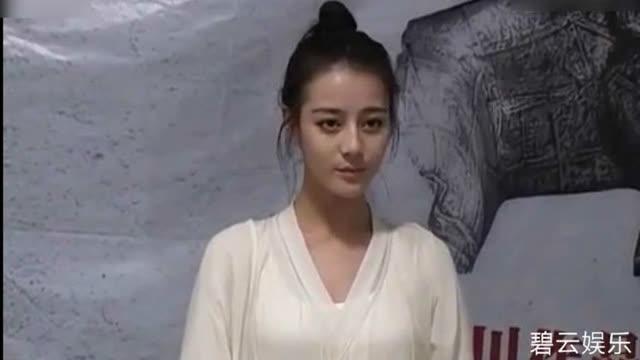 """迪丽热巴18岁出道前海选视频曝光 素颜出镜怎一个""""嫩""""字了得"""