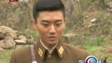 陈宝国《正者无敌》再演军人 儿子陈月末崭露头角