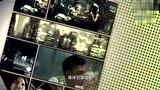 刘德华 - 盲爱 (feat. 郑秀文) [电影《盲探》主题曲]