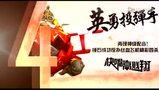 快嘴高贱翔第21期:亚索大宝剑联盟第一神器