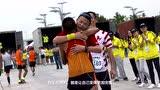 视频:2017北京马拉松9月17日开跑