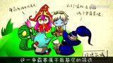 联盟江湖第二十期(职业战队的晋级之路)