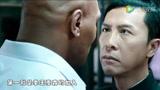 完整版:《叶问3》张晋抢主角光环开启