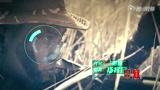 《士兵突击III》英雄本色预告片