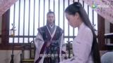 《大唐荣耀2》第7集剧情