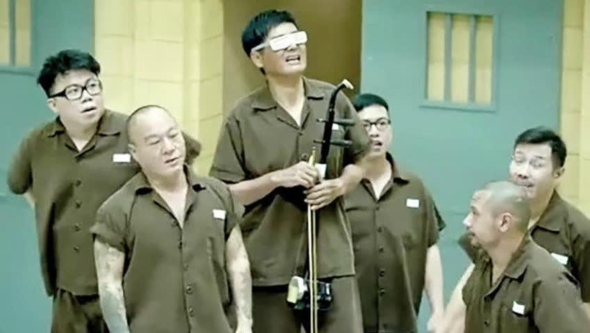 监狱high歌《友谊之光