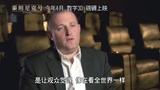 3d泰坦尼克号 中文版预告片2