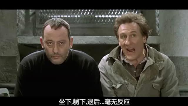 你丫闭嘴东北话版,最能唠叨的人,坐牢都能唠叨疯5个膈应死1个